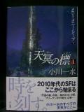 090920_221300_2.JPG