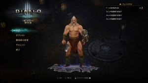 Diablo III: Reaper of Souls – Ultimate Evil Edition (Japanese)_20140822230854