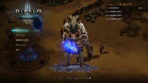 Diablo III: Reaper of Souls – Ultimate Evil Edition (Japanese)_20140831130042